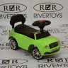 Толокар River Toys Bentley JY-Z04A -